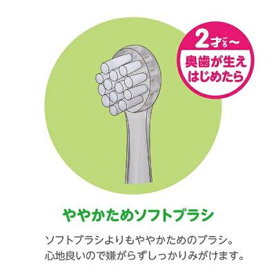ベイビースマイル こども用電動歯ブラシ プチブル レインボー S-202HB 替ブラシ(2本入)