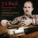 Bach, Johann Sebastian バッハ / 6 Cello Suites: E.girard