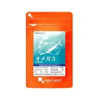 お徳用オメガ3-DHA&EPA&α-リノレン酸サプリ 330mg