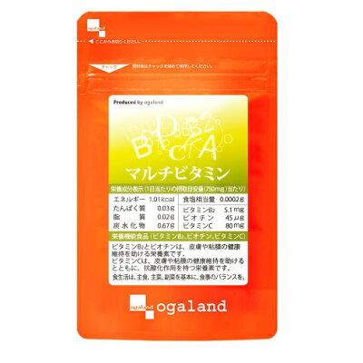 oga お徳用マルチビタミン(3ヶ月分)