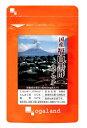 国産福山黒酢カプセル 465mg