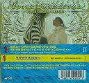 VOICE ORCHESTRA-SUPER SINGER & DEE-JAY-/CD/HJCD-1001