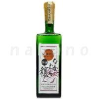 なかむら 原酒 穣 芋 37度 720ml(中村酒造)(鹿児島)
