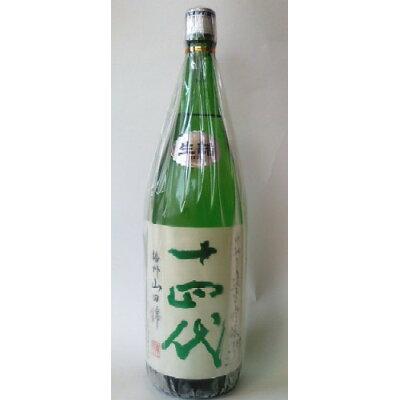 十四代 播州山田錦 純生吟醸 1800ml