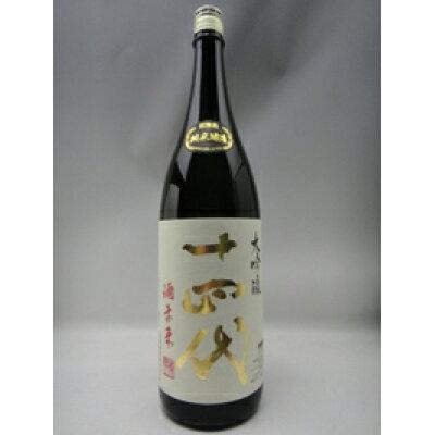 十四代 純米大吟醸酒 未来