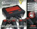 ファミコンハード ホームゲームコンピューター V (レッド)
