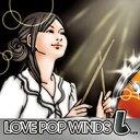 CD LPW-0902 ラブ・ポップ・ウィンズι イオタ 吹奏楽CD 相愛大学ウインドオーケストラ