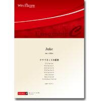 Juke/日景貴文