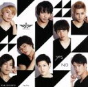 Yes/No(B盤)/CDシングル(12cm)/YESC-1011