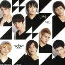 Yes/No(C盤)/CDシングル(12cm)/YESC-1012