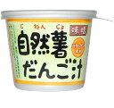 エムテックス 自然薯だんご汁 味噌 35g