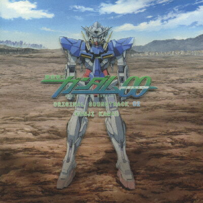 MBS・TBS系アニメーション 機動戦士ガンダム00 ORIGINAL SOUNDTRACK 2/CD/VTCL-60022