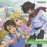 機動戦士ガンダム・00・アナザーストーリー 『MISSION-2306』/CD/VTCL-60063