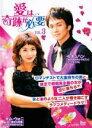 愛は奇跡が必要 Vol.3 洋画 VTBF-10079
