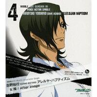 機動戦士ガンダム00 Voice Actor Single(太陽)/CDシングル(12cm)/VTCL-35041