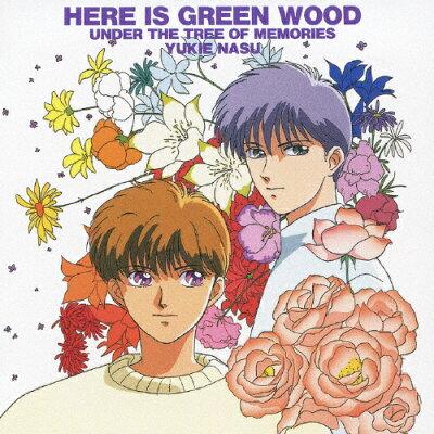 """ここはグリーン・ウッド~晴れ、ときどき""""雨やどり"""" UNDER THE TREE OF MEMORIES/CD/VTCL-60125"""