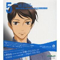 機動戦士ガンダム00 Voice Actor Single(VOICE~ここから始まる愛~/Paint the Sky)/CDシングル(12cm)/VTCL-35056