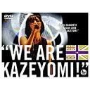 "坂本真綾LIVE TOUR 2009 ""WE ARE KAZEYOMI!""/DVD/VTBL-4"