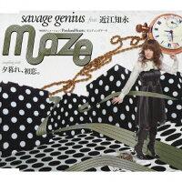Maze/CDシングル(12cm)/VTCL-35058