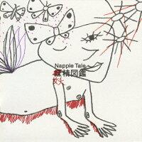 Napple Tale 妖精図鑑/CD/VTCL-60159