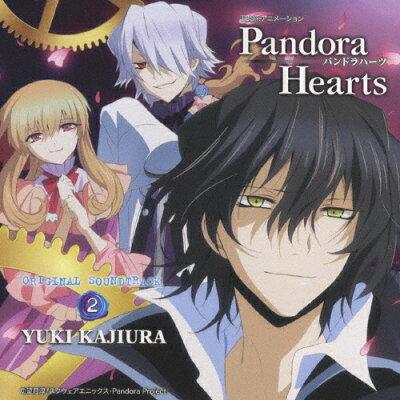 TBS系アニメーション パンドラハーツ オリジナルサウンドトラック 2/CD/VTCL-60169