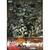 「勇者王ガオガイガー」DVD Vol.11/DVD/VTBF-51