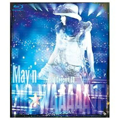 May'n Special Concert BD BIG WAAAAAVE!! in 日本武道館/Blu-ray Disc/VTXL-1
