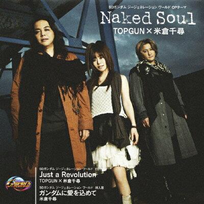 Naked Soul/CDシングル(12cm)/VTCL-35098