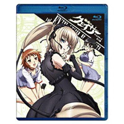 オリジナルアニメ「聖痕のクェイサー 女帝の肖像」ディレクターズカット版/Blu-ray Disc/VTZF-17