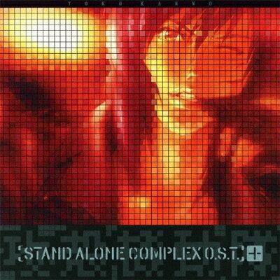 攻殻機動隊 STAND ALONE COMPLEX O.S.T.+/CD/VTCL-60255