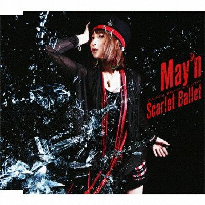 Scarlet Ballet(初回限定盤)/CDシングル(12cm)/VTCL-35105