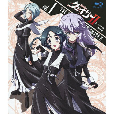 聖痕のクェイサーII ディレクターズカット版 Vol.1/Blu-ray Disc/VTXF-21