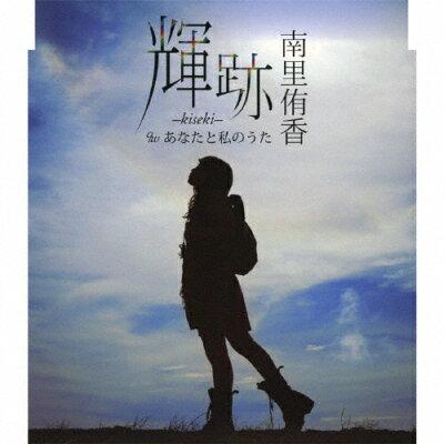 輝跡-kiseki-/CDシングル(12cm)/VTCL-35115