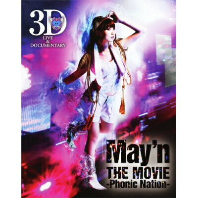 May'n THE MOVIE-Phonic Nation-/Blu-ray Disc/VTXL-6