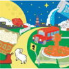 ポラリス~ひとつぼし~/CDシングル(12cm)/STFM-0002