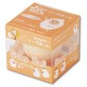 ブクブクアワー ソープボール(ハチミツの香り)【フレグランス/ボディソープ/石鹸】