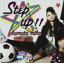 Step up!!/CDシングル(12cm)/GMEC-2009