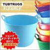 タブトラッグス(TUBTRUGS) Sサイズ