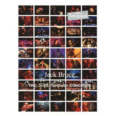 ライヴ・イン・ジャーマニー 1993 スペシャル・エディション/DVD/YMBZ-10799
