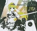 同人音楽CDソフト Are you Alice? -character vocal maxi THE END/IM