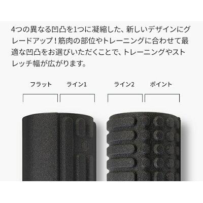 ドクターエア ストレッチロールS ブラック SR002_BK(1コ入)