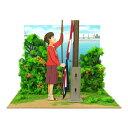 みにちゅあーとキット スタジオジブリmini コクリコ坂から 海の日課〔MP07-77〕 さんけい