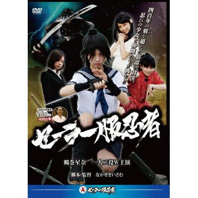 セーラー服忍者/DVD/ALTP-008