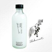 GRASSE TOKYO ボディミルク 250ml Blackcurrant ブラックカラント Body Milk グラーストウキョウ