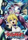 カードファイト!! ヴァンガード アジアサーキット編【7】/DVD/PCBX-51427