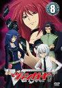 カードファイト!! ヴァンガード【8】/DVD/PCBX-51408