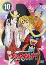 カードファイト!! ヴァンガード【10】/DVD/PCBX-51410