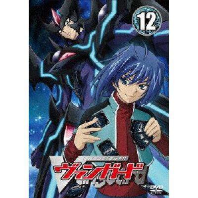 カードファイト!! ヴァンガード【12】/DVD/PCBX-51412