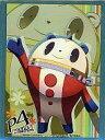 ブシロード スリーブコレクションHG Vol.219 TVアニメ ペルソナ4 クマ パック ブシロード