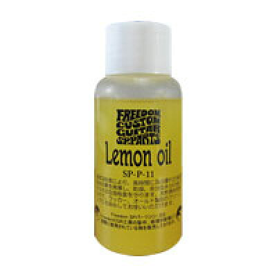 Freedom Custom Guitar SP.Parts Lemon oil